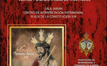 Exposición de Fotografía y Pintura de la Agrupación
