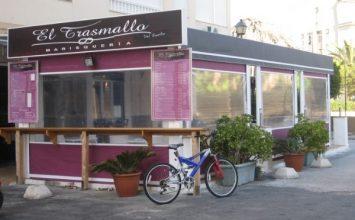 Restaurante El Trasmallo en la Guía Repsol