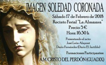 HUÉSCAR. Certamen Musical Soledad Coronada