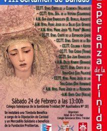 La AM Dulce Nombre estará en Sevilla