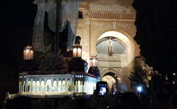 Mayordomos sacramentales de la Alhambra