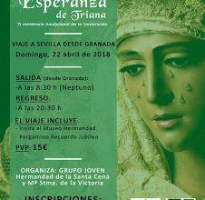 Viaje de la Santa Cena a Sevilla