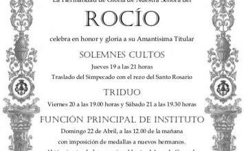 SANTA FE. Cultos de la hermandad del Rocío