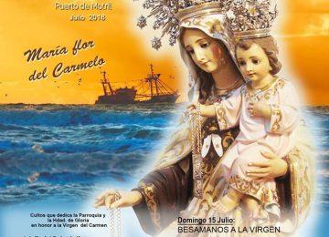 MOTRIL. Cultos a la Virgen del Carmen