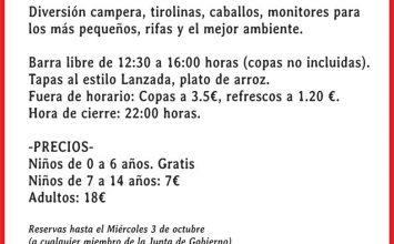 Fiesta campera de La Lanzada