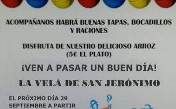 Hoy, Velá de San Jerónimo