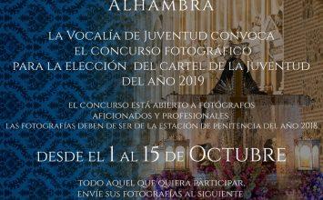 Concurso fotográfico de La Alhambra