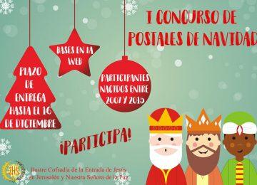 Concurso navideño de La Borriquilla