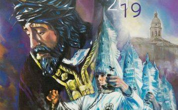 LOJA. Cartel de la Semana Santa 2019