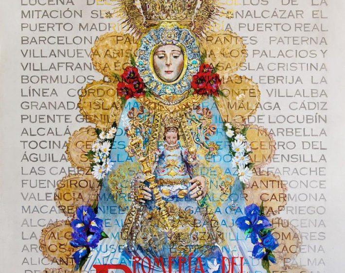 Cartel del Rocío 2019