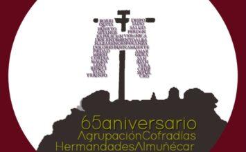 ALMUÑÉCAR. Logo conmemorativo del 65 Aniversario de la Agrupación